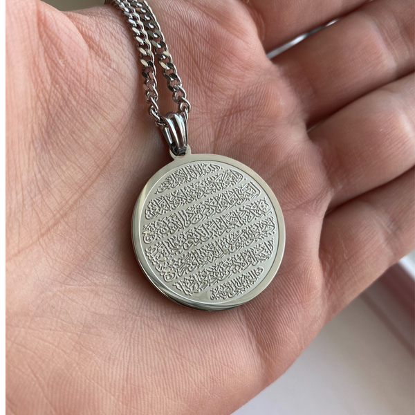 Ayat Al Kursi Necklace - Silver