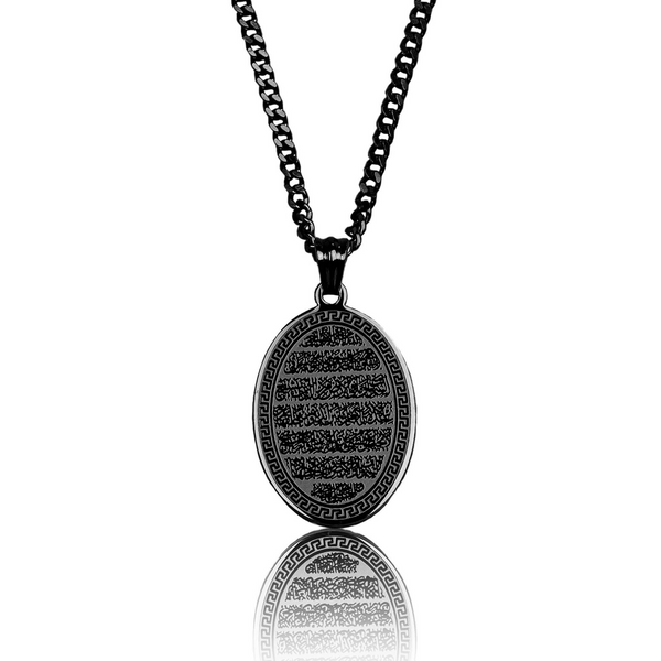 Oval Ayat Al Kursi Necklace - Black