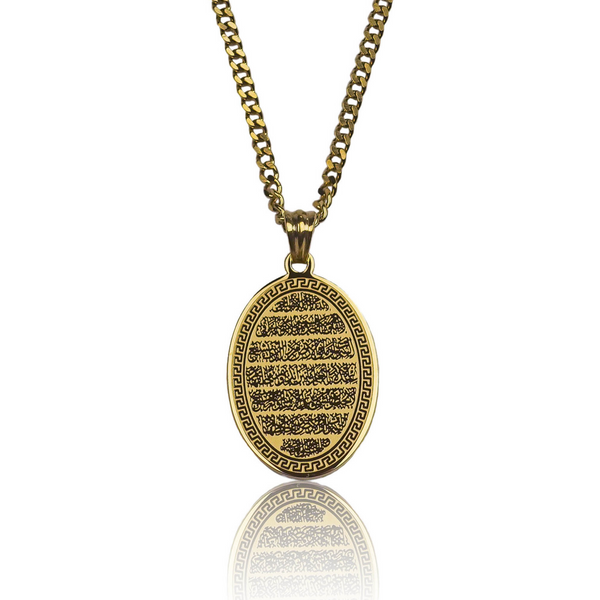 Oval Ayat Al Kursi Necklace - Gold
