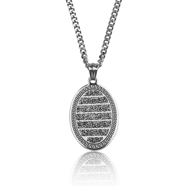 Oval Ayat Al Kursi Necklace - Silver