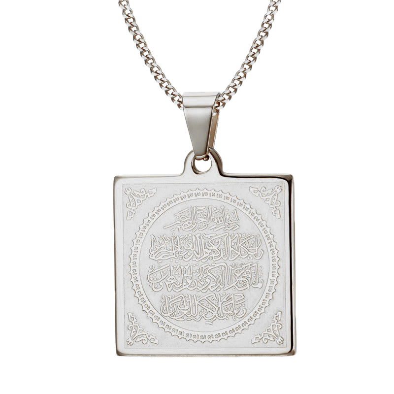 Square Qalam Necklace - Silver