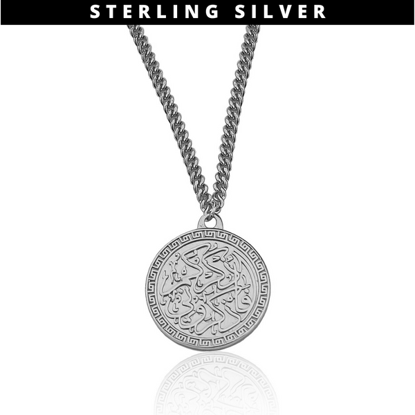 Remember Me Medallion - Silver