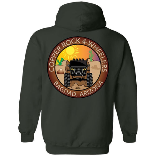 Copper Rock 4-Wheelers 2-sided print Z66 Pullover Hoodie