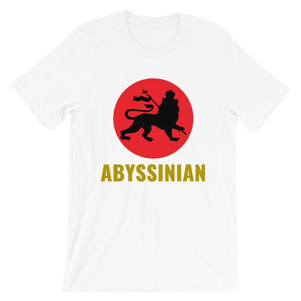 Black Lion Red Circle Unisex T-Shirt Ethiopian Lion of Judah Abyssinian Kiosk Abyssinia Ethiopia
