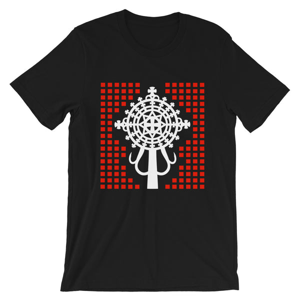 White Cross Red Squares Unisex T-Shirt Ethiopian Coptic Orthodox Abyssinian Kiosk Christian