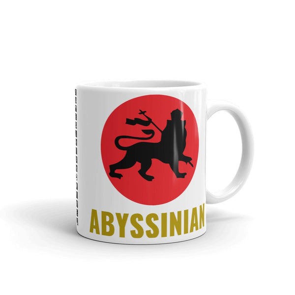 Black Lion Red Circle Coffee Mug Ethiopian Lion of Judah Abyssinian Kiosk Abyssinia Ethiopia