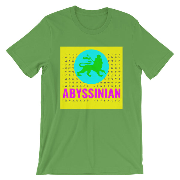 Abyssinian Logo Yellow Background Unisex T-Shirt Abyssinian Kiosk Ethiopian Lion of Judah Amharic Ethiopia Bella Canvas Original Art