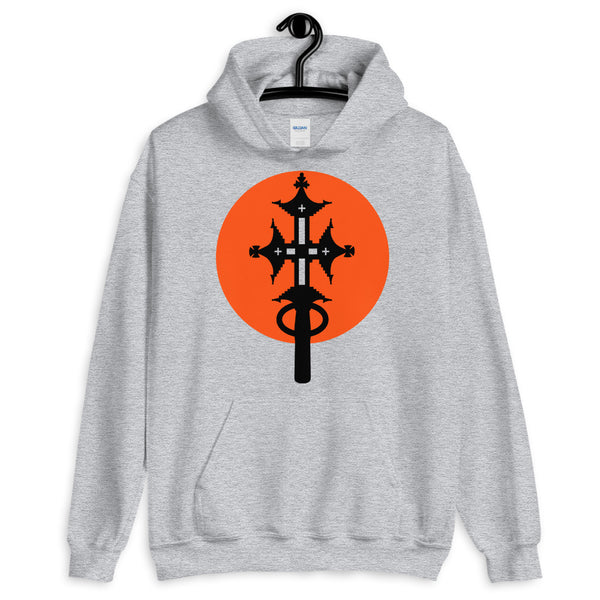 Black Cross Red Orange Circle Unisex Hoodie Abyssinian Kiosk Ethiopian Coptic Orthodox Tewahedo Christian Gildan Original Art Fashion Cotton Apparel Clothing