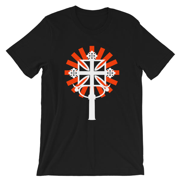 White Cross Red Rays Unisex T-Shirt Abyssinian Kiosk Ethiopian Coptic Orthodox Tewahedo Christian Bella Canvas Original Art Fashion Cotton Apparel Clothing