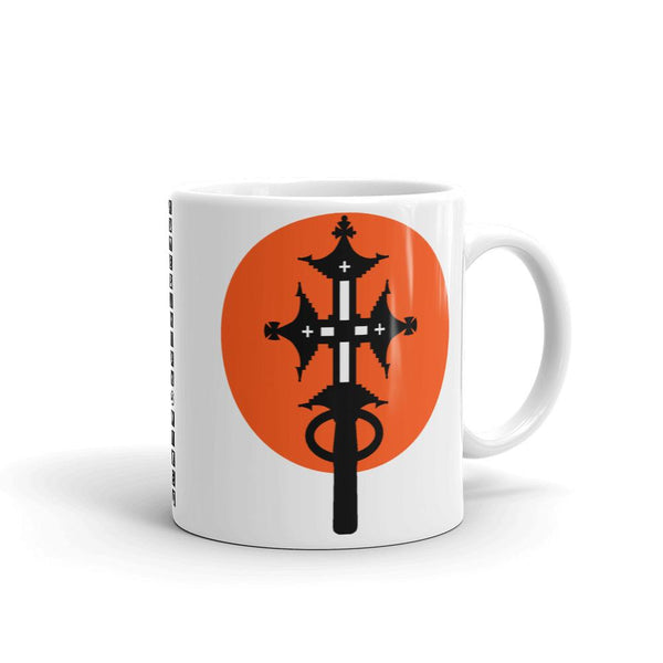 Black Cross Red Orange Circle Coffee Mug Ethiopian Coptic Orthodox Abyssinian Kiosk Christian