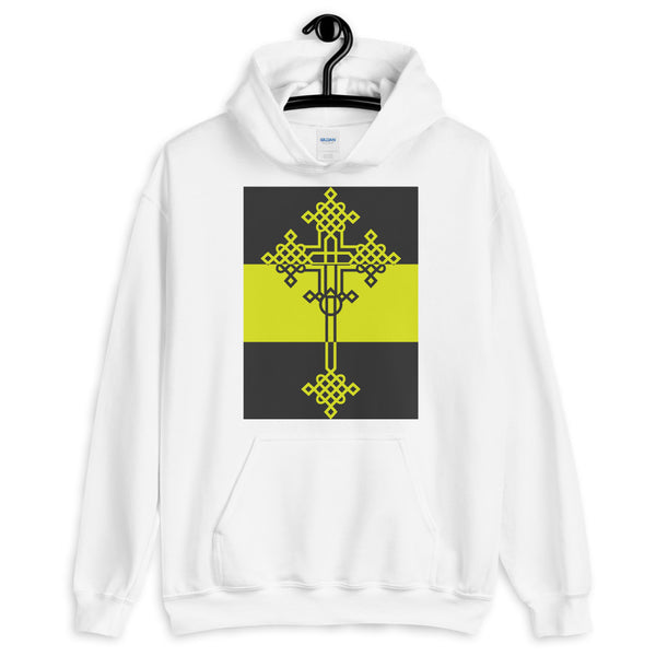 Grey Dark Yellow Grey Opposite #13 Cross Unisex Hoodie Abyssinian Kiosk Ethiopian Coptic Orthodox Tewahedo Christian Gildan Original Art Fashion Cotton Apparel Clothing