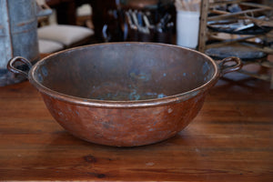 Large French Copper Bowl