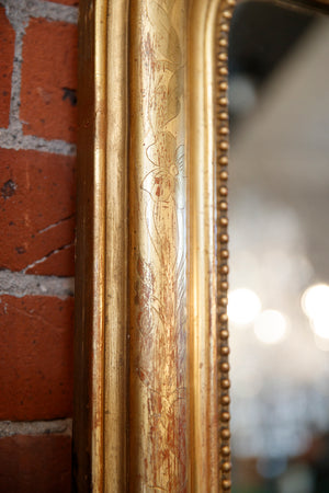 French Gold Gilt Wooden Mirror