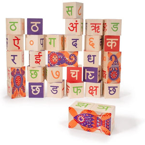 Hindi Blocks