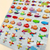 Flying Tiny Puffy Stickers