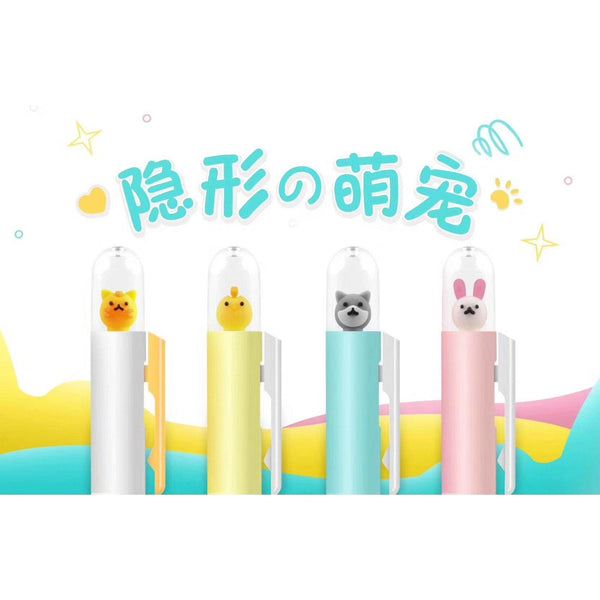 Gel Pen - Peek-a-Boo Tiny Animal Retractable
