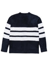 HOMME Smoothie Border Cardigan (PMNT175936)
