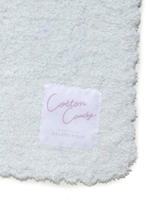Cotton Candy Blanket