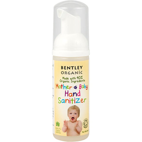 Natural Mother and Baby Hand Sanitiser - 50ml