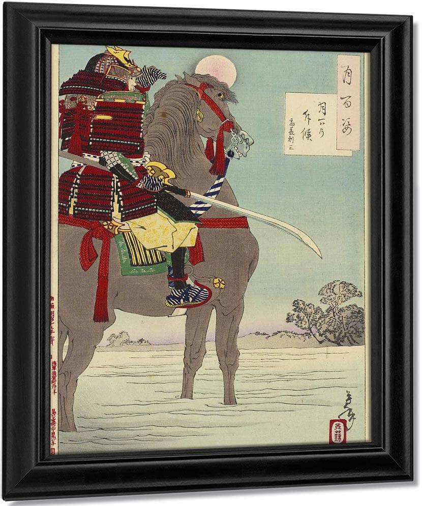 100 Aspects No 8 Moonlight Patrol 1885 By Tsukioka Yoshitoshi