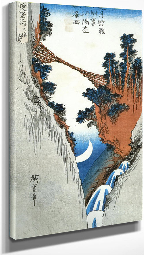 A Bridge Across A Deep Gorge By Hiroshige