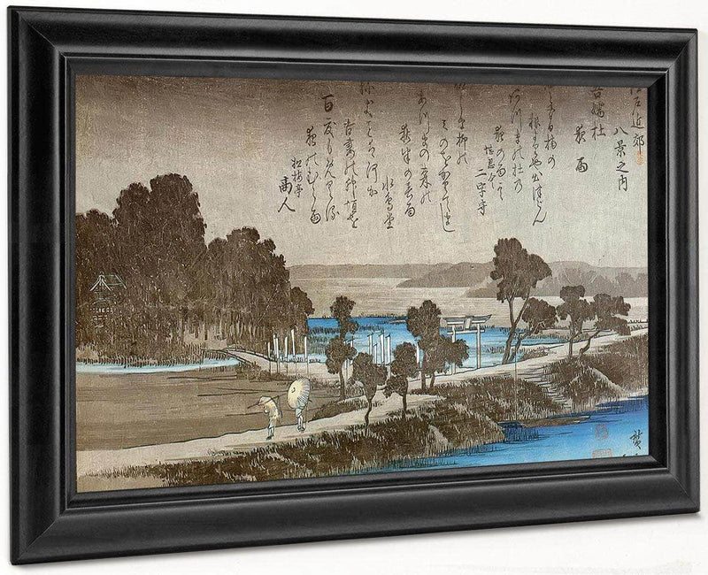 A Dike On A Rainy Evening By Hiroshige