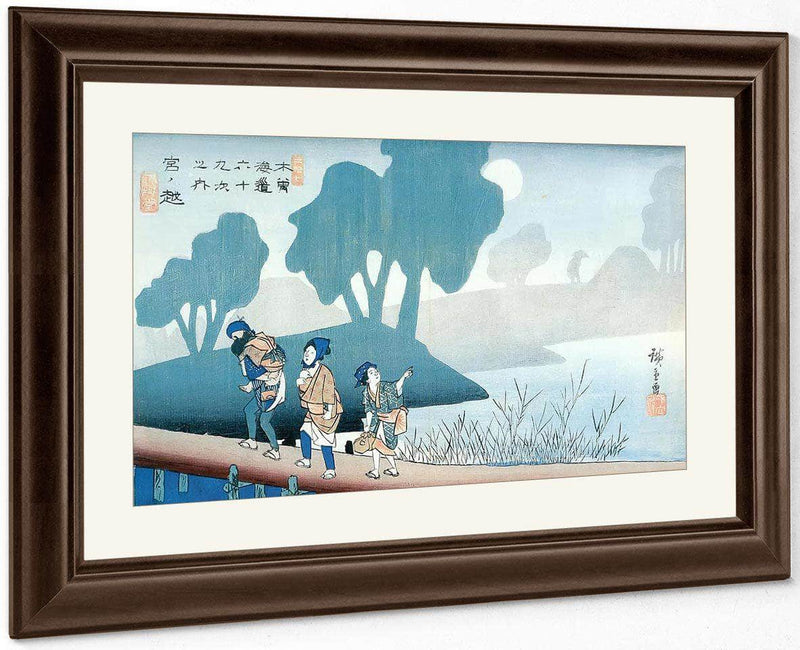 A Family In A Misty Landscape By Hiroshige