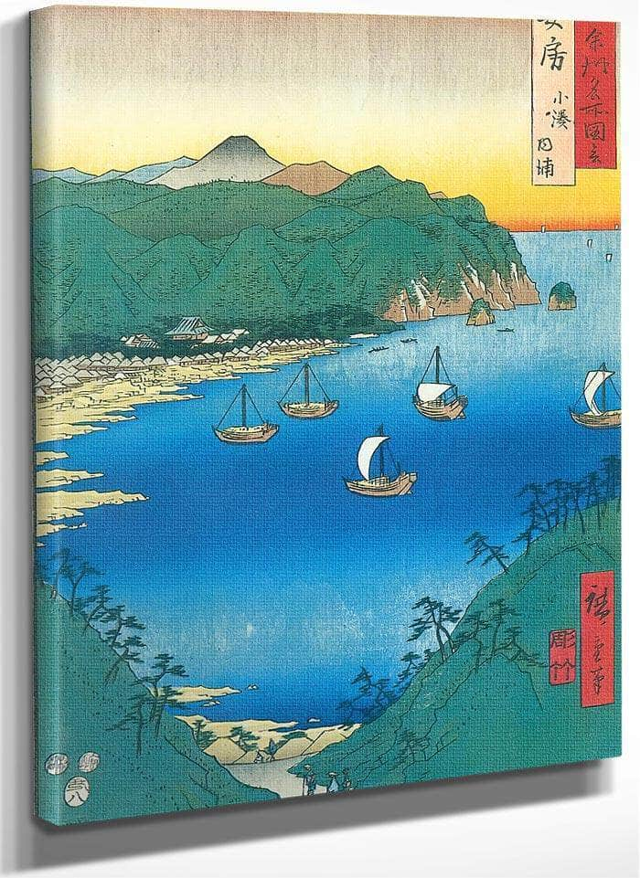 Boats In An Inlet By Hiroshige