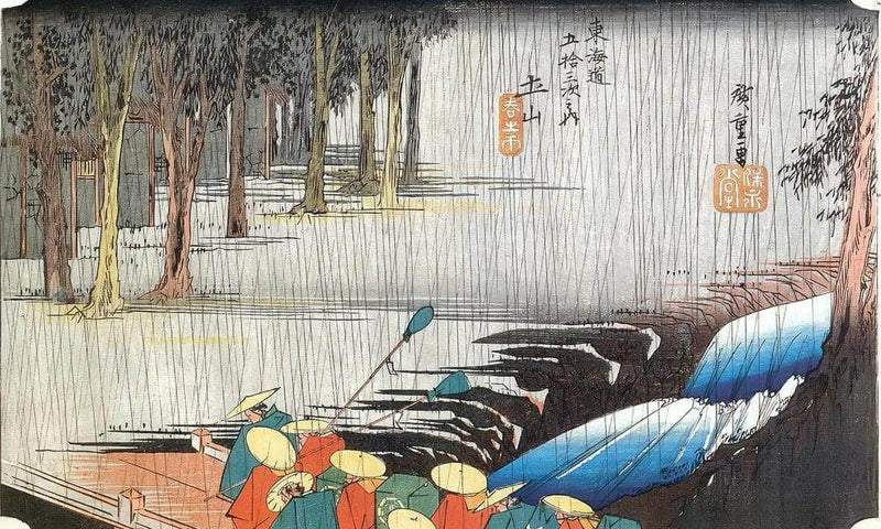 Daimyo Procession Crossing A Bridge By Hiroshige