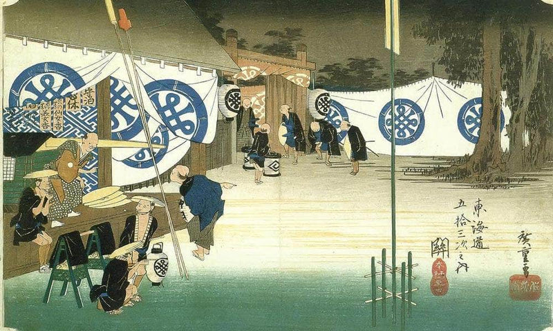 Departure From The Inn By Hiroshige