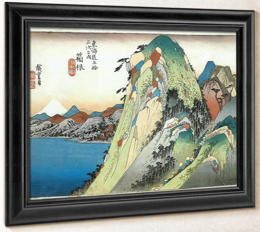 High Rocks By A Lake By Hiroshige