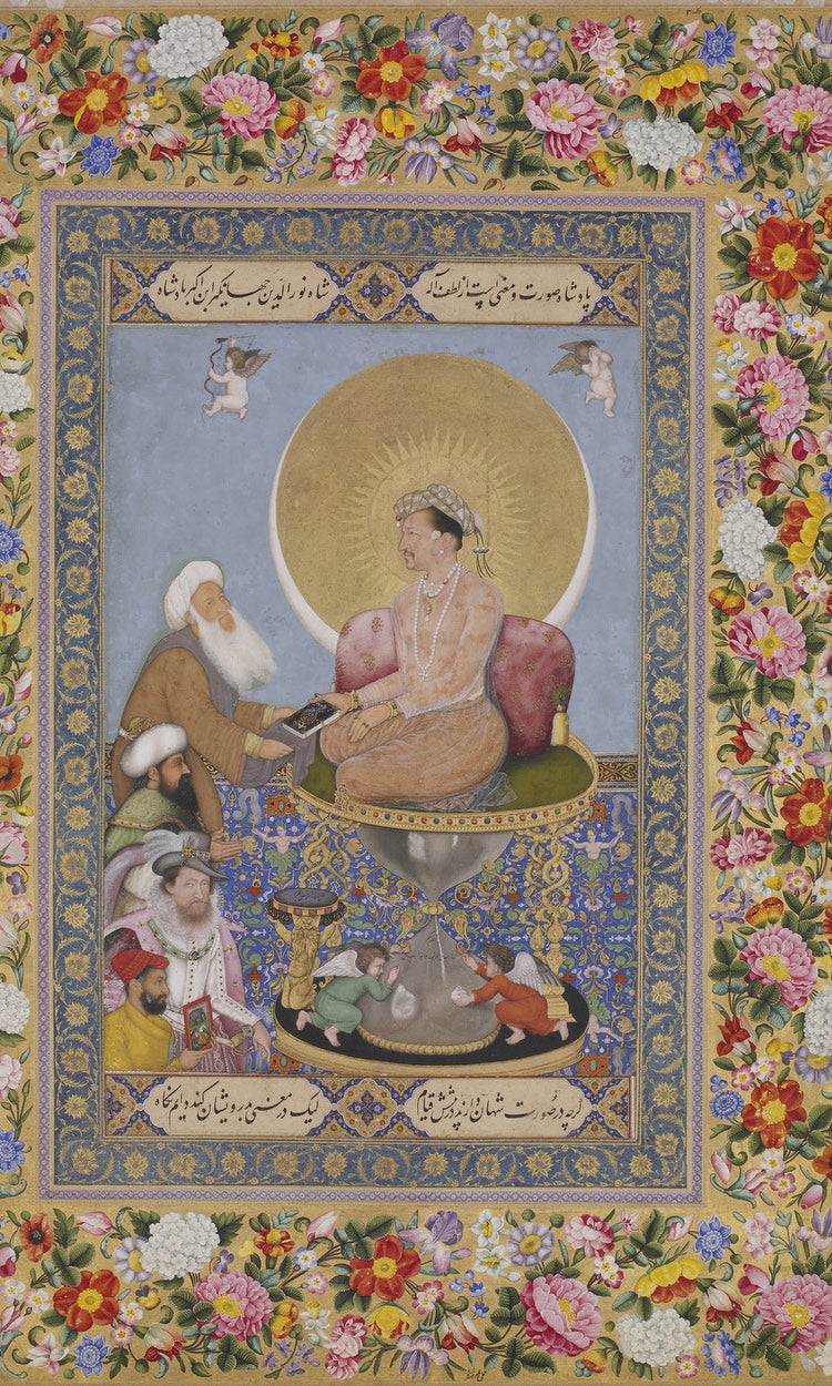 Jahangir Preferring A Sufi Shaikh To Kings 1618 By Bichitr