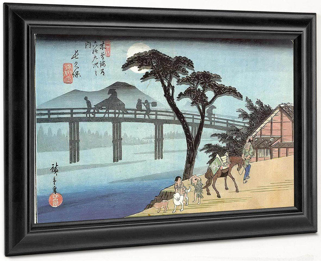 Man On Horseback Crossing A Bridge By Hiroshige