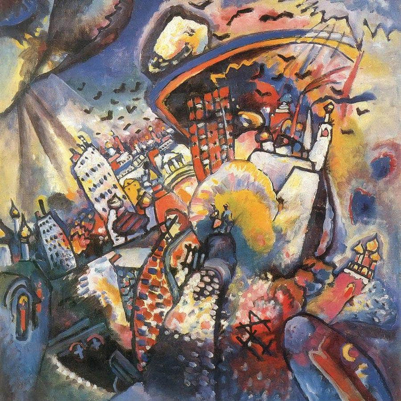 Moscow I 1916 By Wassily Kandinsky