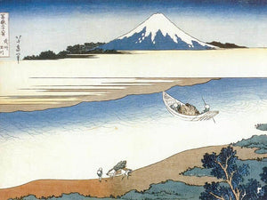 Mount Fuji Seen Above Mist On The Tama River By Hokusai