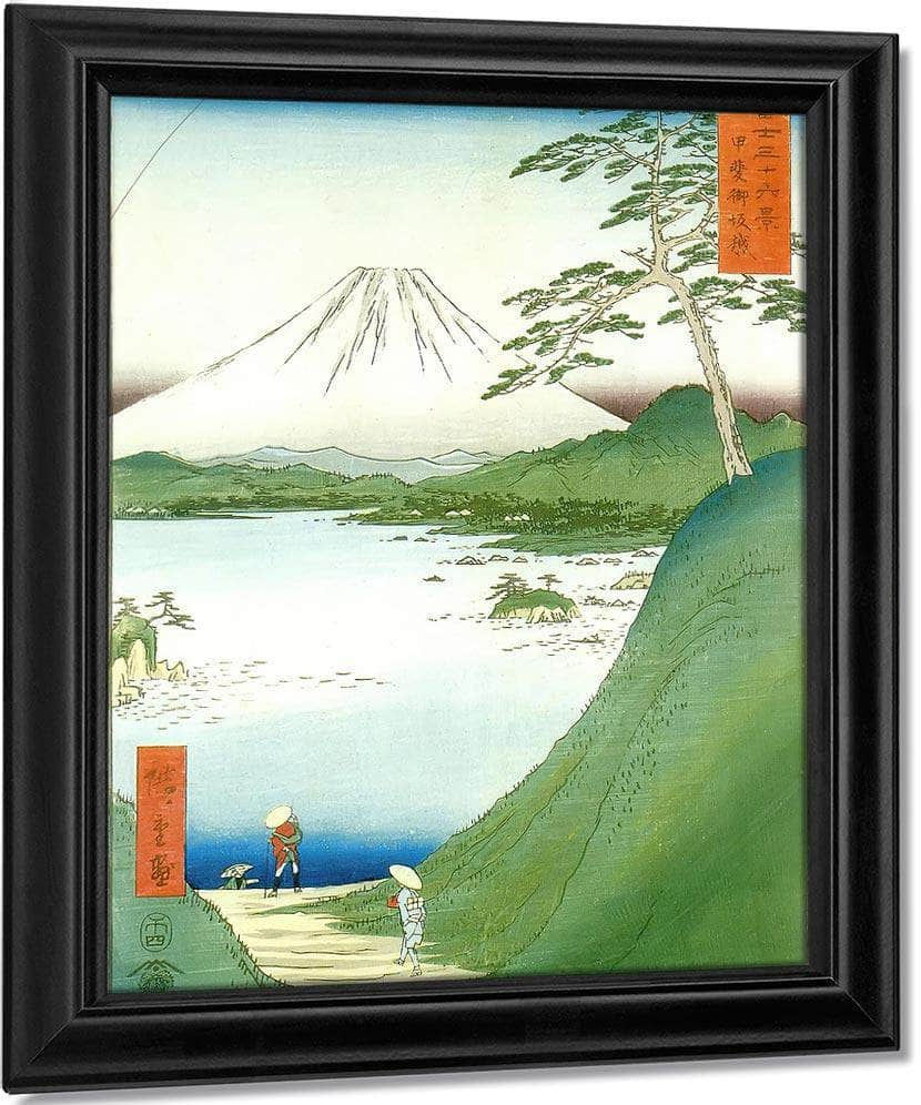Mount Fuji Seen Across A Lake By Hiroshige