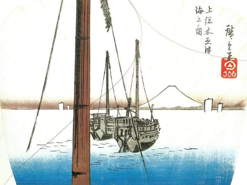 Mount Fuji Seen Across The Water By Hiroshige