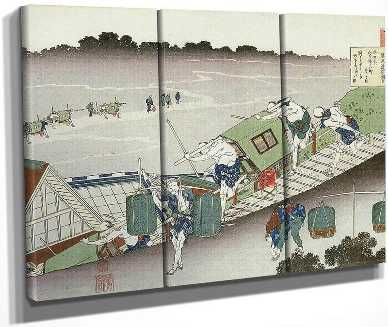 Palanquin Bearers On A Steep Hill By Hokusai