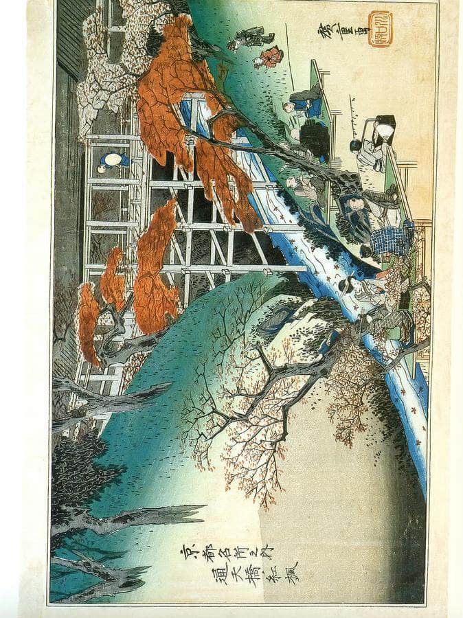People Under Maple Trees By A Stream By Hiroshige