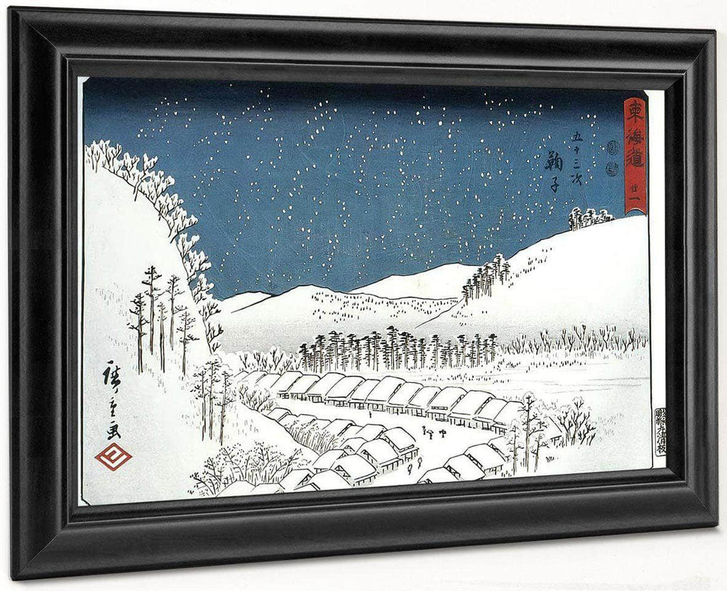 Snow Falling On A Town By Hiroshige