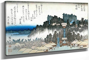 Temple Compound On A Hill By Hiroshige