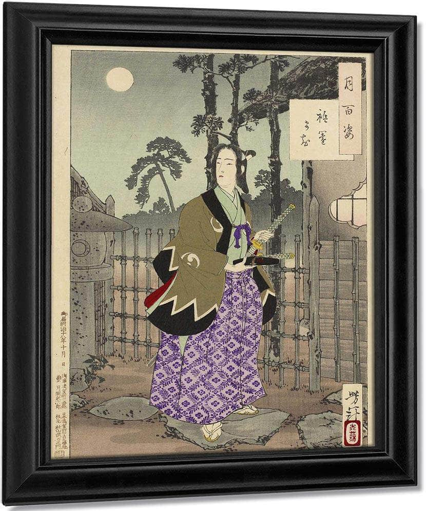 The Gion District 1885 By Tsukioka Yoshitoshi