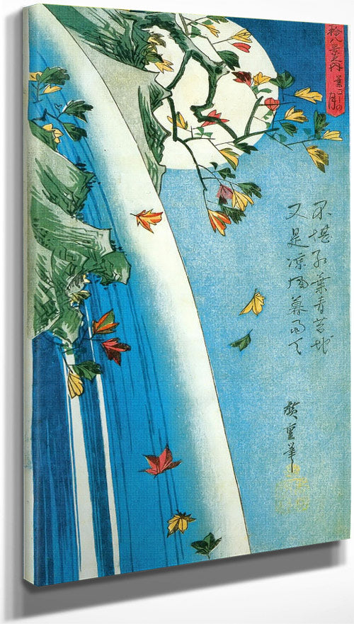 The Moon Over A Waterfall By Hiroshige