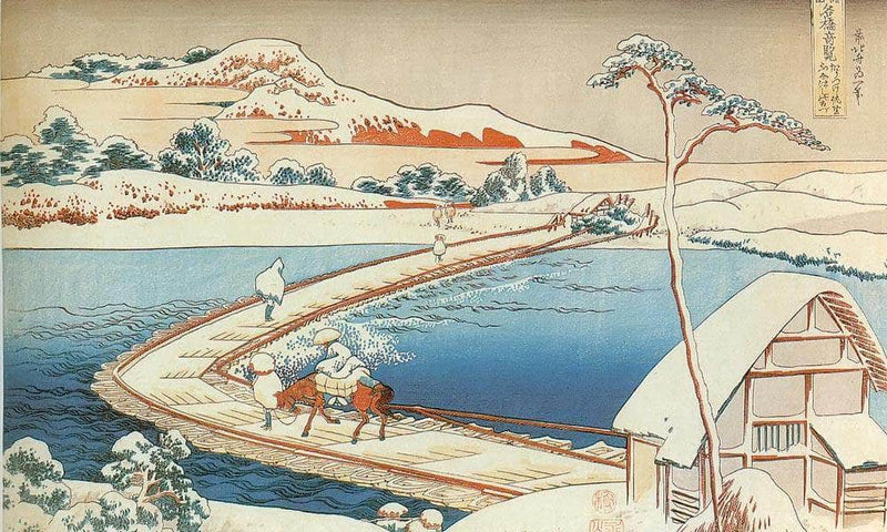 The Pontoon Bridge At Sano In Kozuke Province In Winter By Hokusai