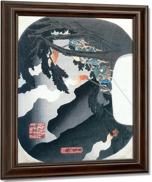 Traveller On A Mountain Path At Night By Hiroshige