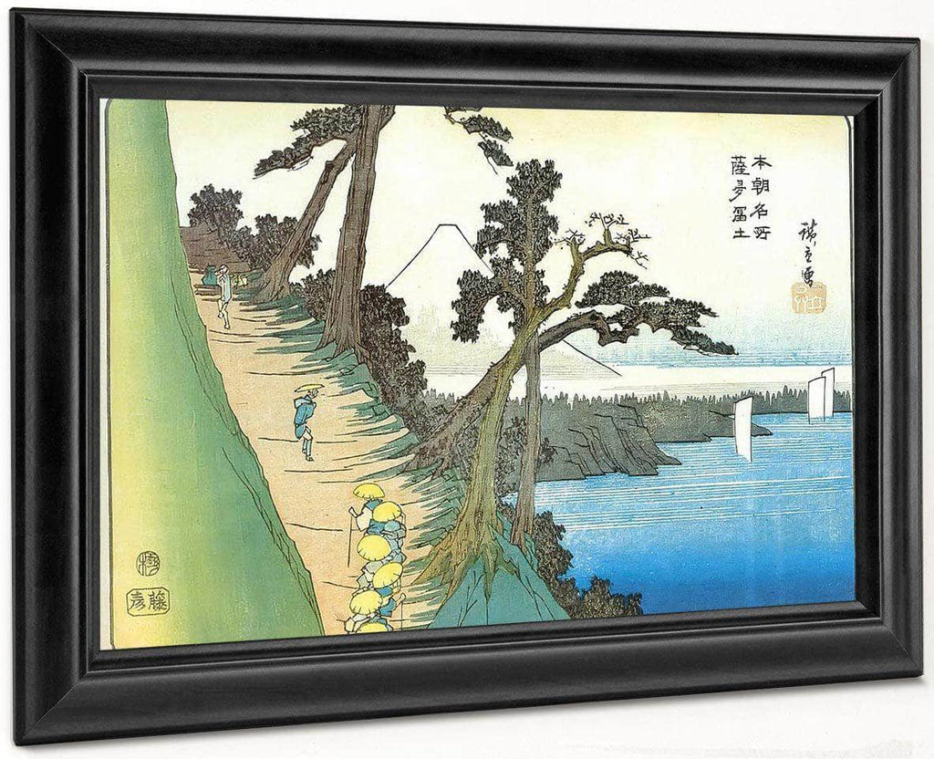 Travellerrs On A Mountain Path Along The Coast By Hiroshige