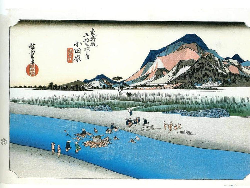 Travellers Crossing A River By Hiroshige