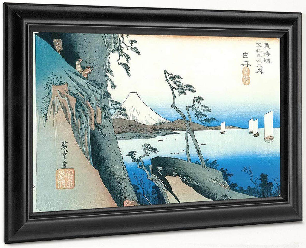 Travellers On High Cliff By The Sea By Hiroshige