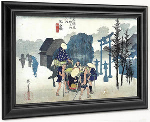 Travellers Passing A Shrine In The Mist By Hiroshige