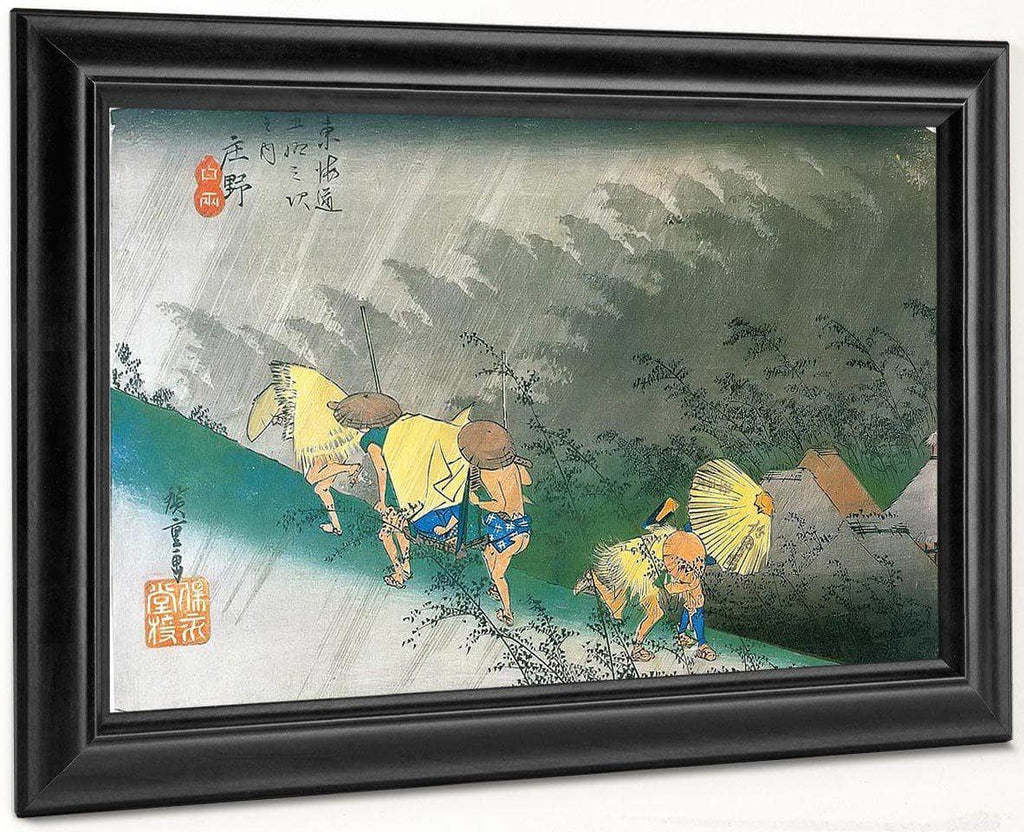 Travellers Surprised By Sudden Rain By Hiroshige